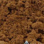 Bobinsana Cocoa Rapé | Mapacho free | Wild Amazonian Arriba Nacional Fine Aroma Cocoa | #56